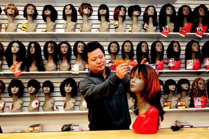 Women Wig Stores In Palm Beach County