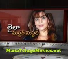 30 mins on Laila Khan Murder Mystery