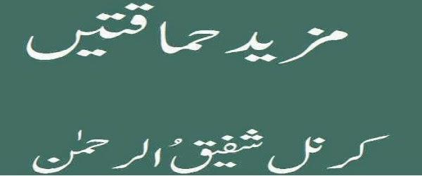 http://books.google.com.pk/books?id=Vme9BAAAQBAJ&lpg=PP1&pg=PP1#v=onepage&q&f=false