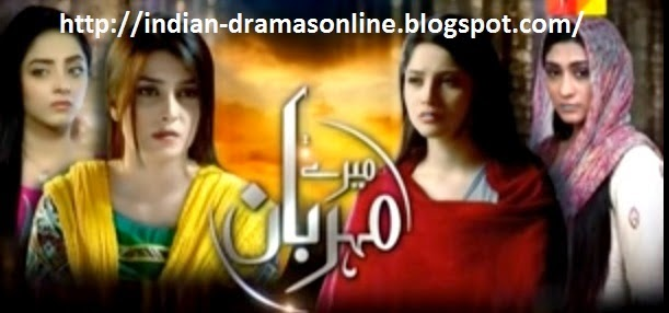 Mere Meherban Episode 5 on Hum Tv in High Quality 19th May May 2014
