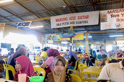 Warung Aziz Satar