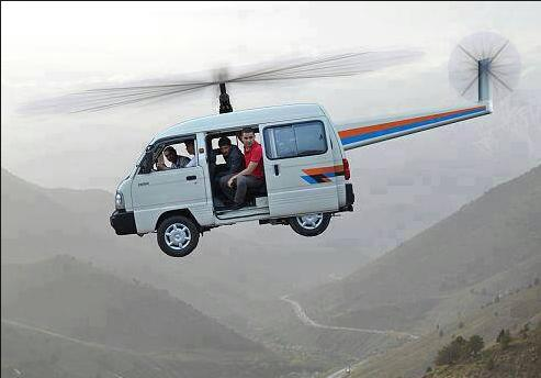 Funny Helicopter