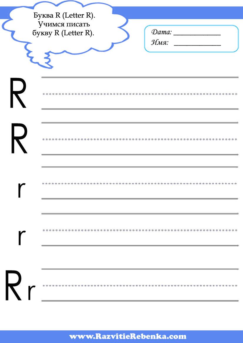 Задания  Английский алфавит в картинках  Пишем слова на