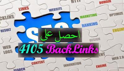 seo,blogger,free backlinks,باك لينك قوي,باك لينك مجاني,باك لينك مجانا,باك لينك يوتيوب,باك لينك جوجل,باك لينك دوفلو
