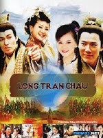 Lưu Bá Ôn 6: Long Trân Châu