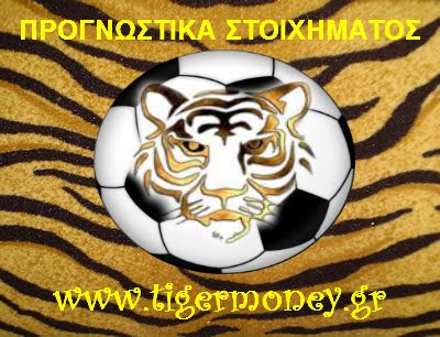 Tigermoney