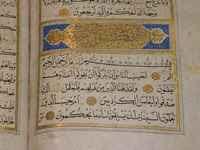 Kur'an-ı Kerim ve Hadis-i Şeriflerden Dualar