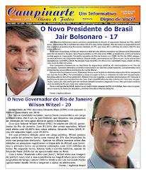 Campinarte Dicas e Fatos / Edição 255 / Nov. 2018