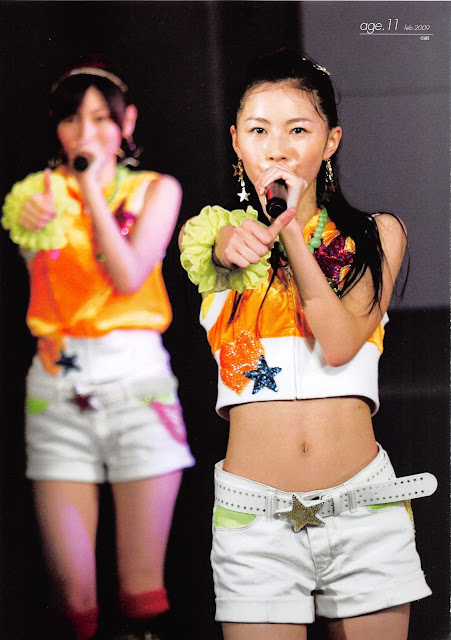 Matsui Jurina 松井珠理奈 Jurina Photobook 写真集 44