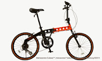 Sepeda Lipat Doppelganger 232 H2O 20 Inci - Designed in Japan