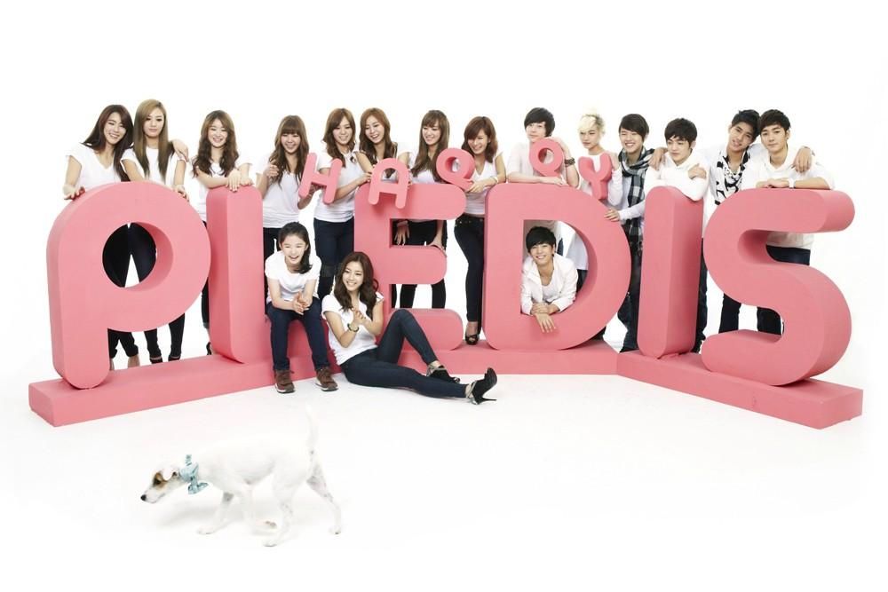[Pic] 21.18.11 Happy Pledis 2012 Love Letter 4