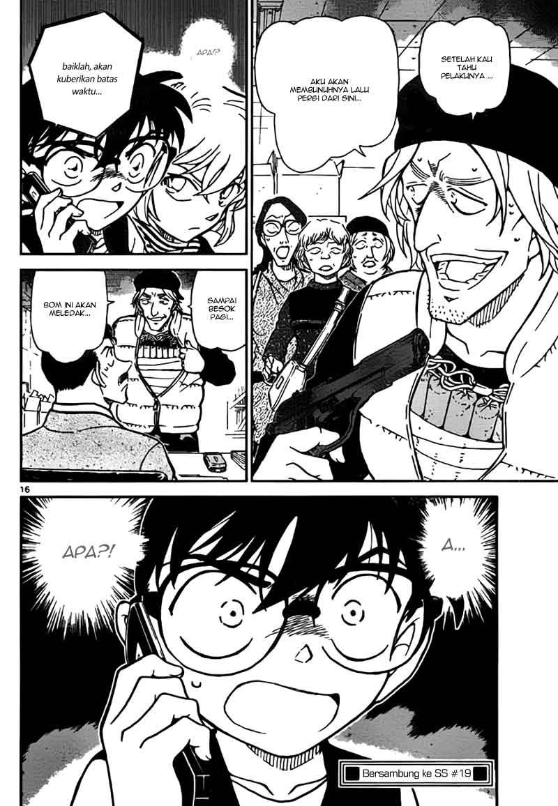 Detective Conan Page 16
