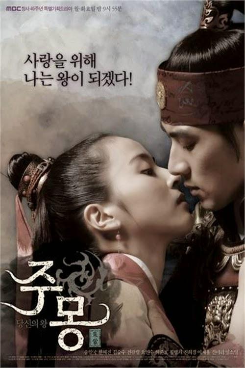 Phim Truyền Thuyết Jumong