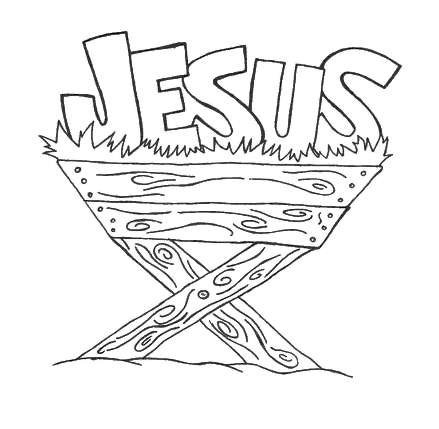 Famoso Navidad Para Colorear Páginas Cristiano Patrón - Dibujos Para ...
