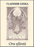 Cu Monseniorul la adoratia euharistica