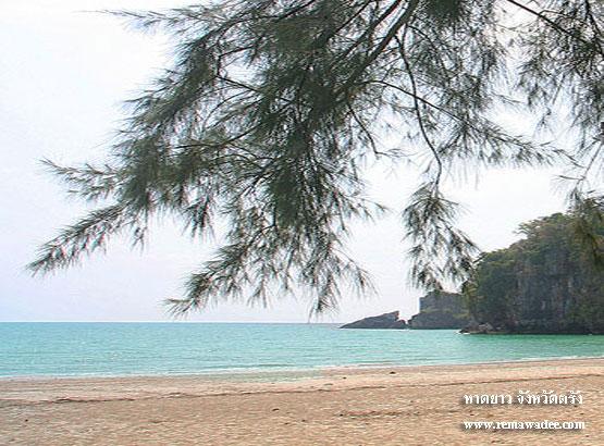 หาดยาว