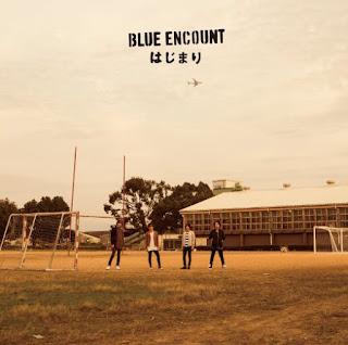 Blue Encount Paranoia ( パラノイア)