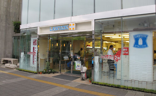 Lawson Plus store