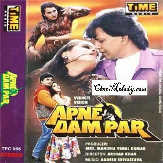 Apne Dam Par  1996