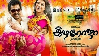 Watch All in All Azhagu Raja (2013) Full Movie official Trailer Watch Online For Free Download