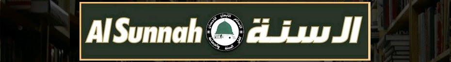 Kedai Buku & Dakwah Islam As Sunnah