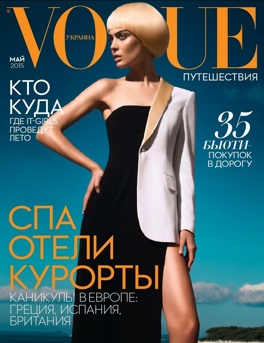 Fashion Model @ Paula Marcina by Jakov Baricic for Vogue Ukraine, May 2015