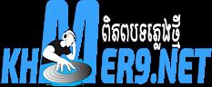 KHMER9.NET - Free Khmer Pop Music