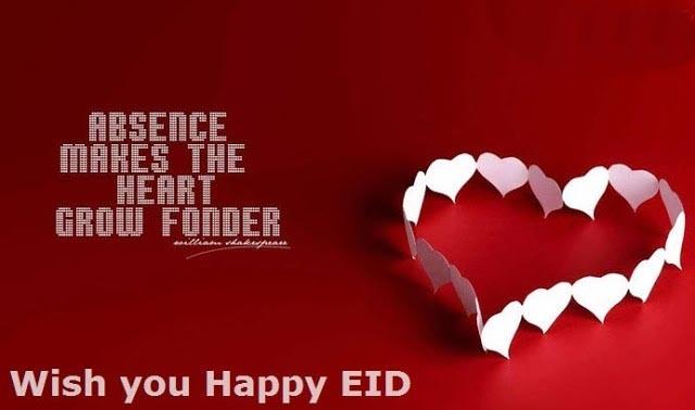 Lovely Eid Mubarak Greetings eCards Wallpapers