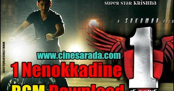 one nenokkadine telugu songs free
