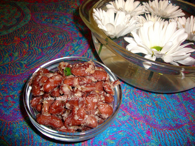 images for Rajma Sundal / Kidney Beans Sundal