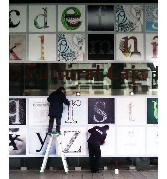 El paseo de la tipografía