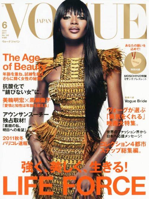 naomi campbell vogue. Naomi Campbell Vogue Japan