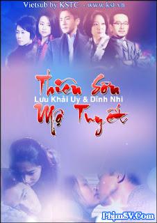 Thiên Sơn Mộ Tuyết - Sealed With A Kiss