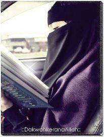 Islam Is My Way ∞