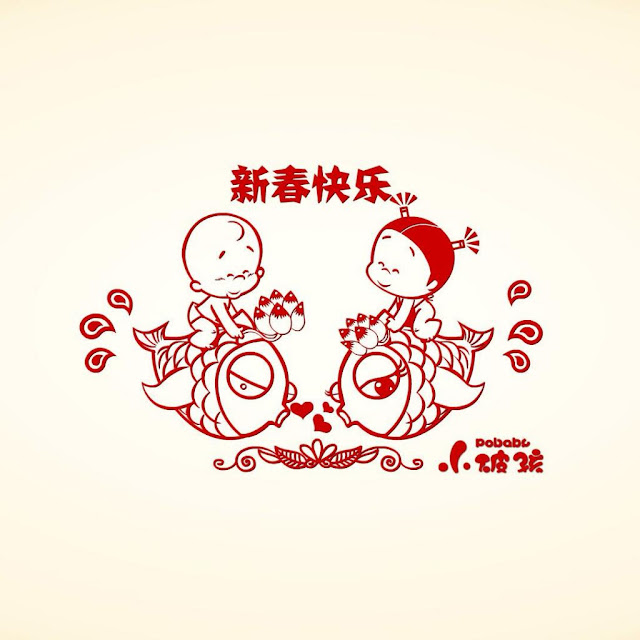 chinese new year ipad wallpaper 10