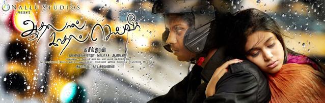 aadhalal-kaadhal-seiveer-tamil-movie-reviews-stills-photos-gallery