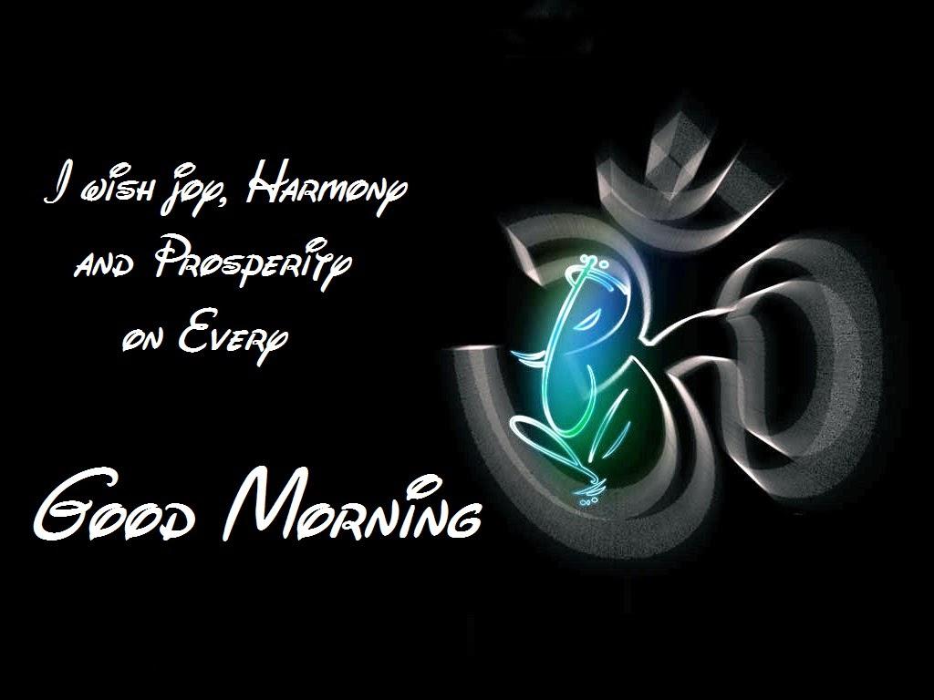 Good Morning Wallpapers - 345