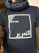 EGYPT shirt