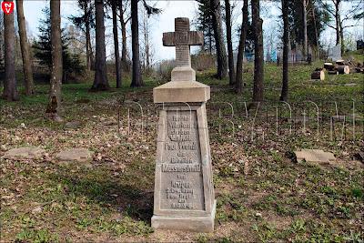Немецкая могила с крестом