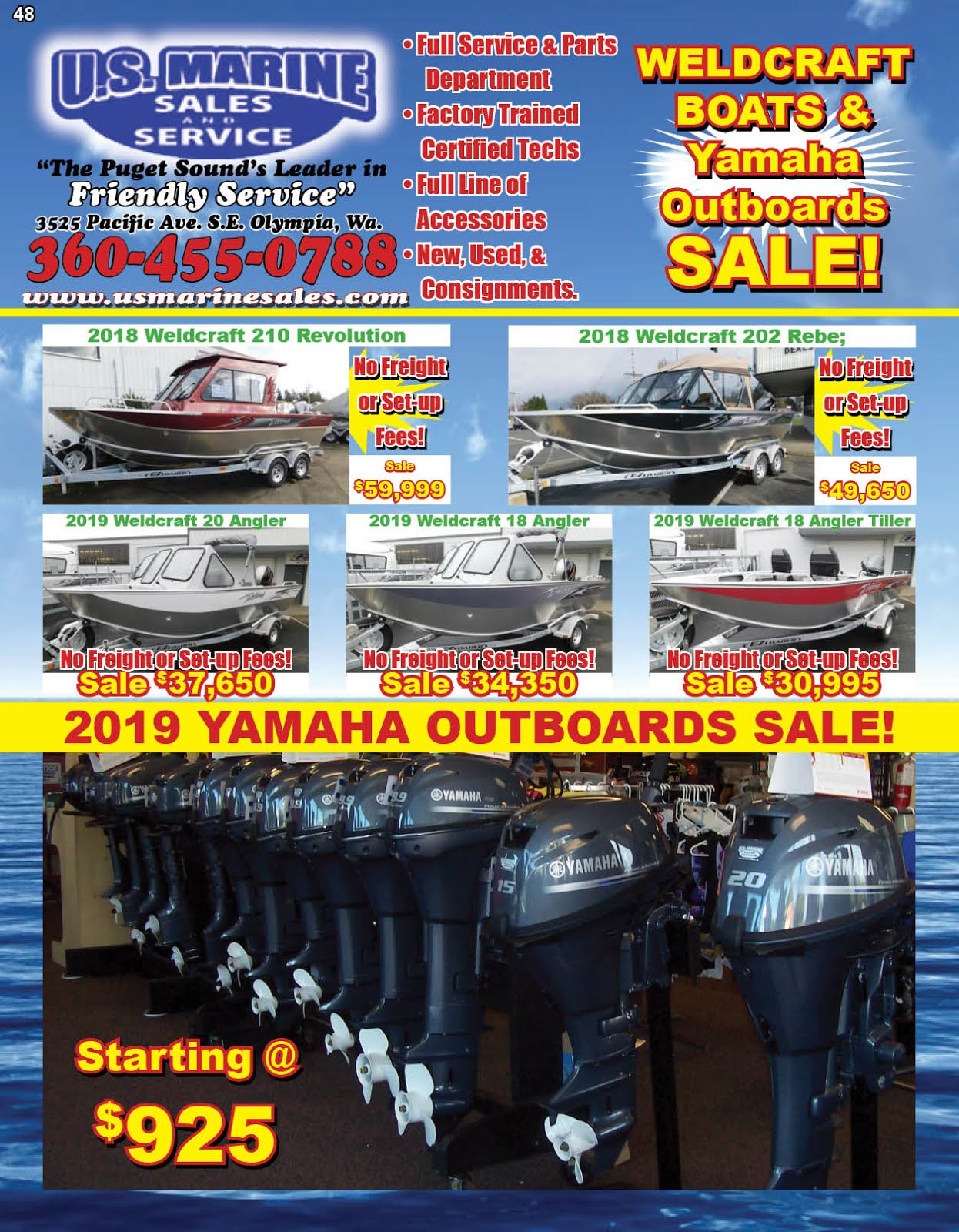 US Marine Sales & Service Carries Yamaha Marine, Weldcraft, Lund, G3 & Suncatcher Pontoons!
