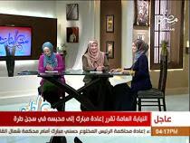 - برنامج ست البنات مع أسماء  وشاهيناز حلقة الخميس 30-5-2013