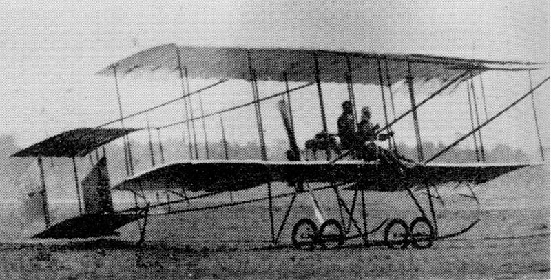 1903年の航空