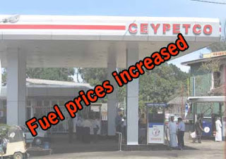 Ceylon Petroleum Corporation(CPC) increases Fuel prices