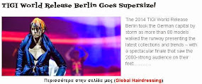 TIGI World Release Berlin Goes Supersize!