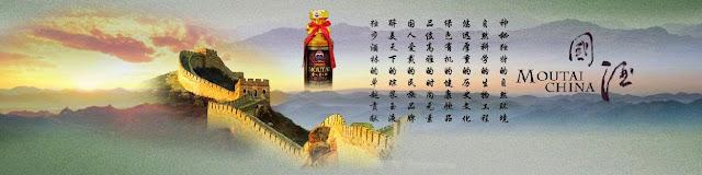 貴州茅台(600519) 國博酒