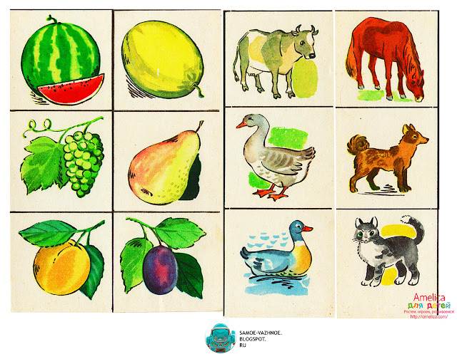 Советские игры для детей. Лото на 4 четырёх языках СССР Крещановская Рябчиков 1980