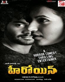 Watch Heroine (2015) DVDScr Telugu Full Movie Watch Online Free Download