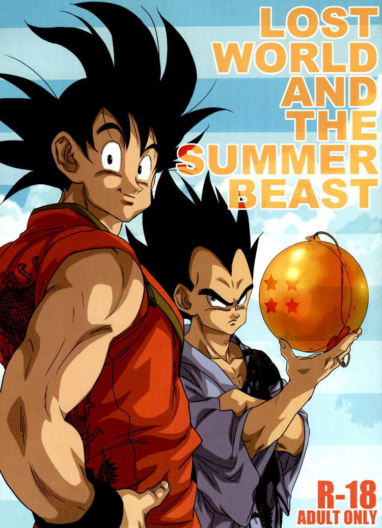 Dragon Ball dj - Lost World and the Summer Beast Ch.1 page 1 at www.Mangago.me