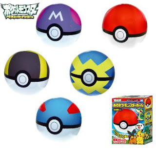 Poke Vinyl Ball 2011 Version TTA