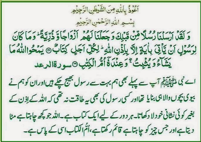 Daily Aayat, daily hadith, Daily Quran, Daily Quran And Hadith, Islamic, Islamic Content, islam, Islam Besr Way, Islam Best Religion,